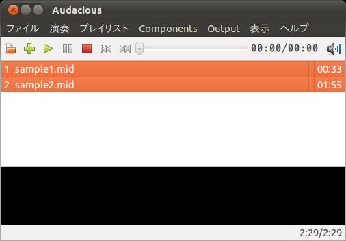 audaciousを使う - MIDI再生 : UbuntuでLinuxライフ